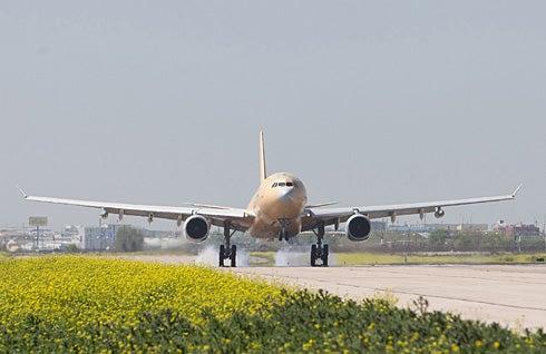 A330 MRTT aircraft