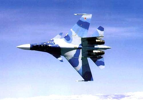 Su-30MK aircraft